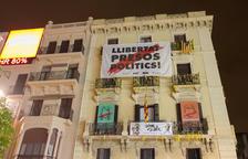Cs de Reus denuncia les pancartes de PDeCAT i Òmnium sobre presos polítics