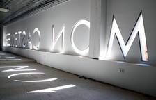 Surt a licitació la gestió del Museu Casteller de Catalunya per 3,2 MEUR