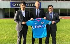 Lluís Carreras entrenarà l'equip de Fernando Torres al Japó