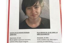 Troben sana i estàlvia després de quatre dies la turista desapareguda a la Pineda